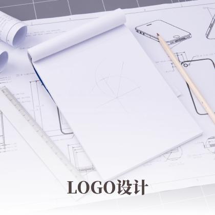 LOGO设计(高级设计师,2套,3次)