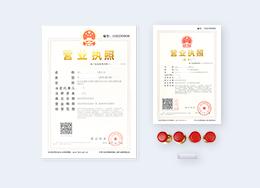 荔湾区内资有限公司注册