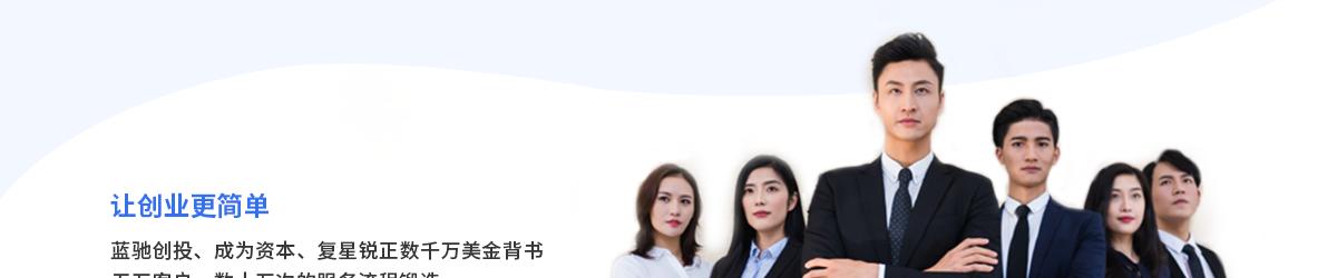 企业法人代表(负责人)及董监事经理变更(集团公司)6896645597918192