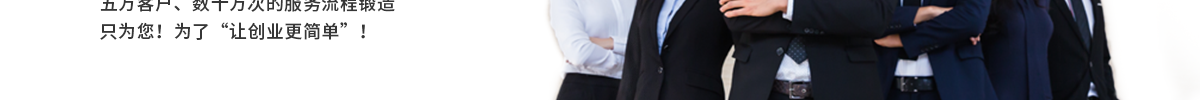 企业法人代表(负责人)及董监事经理变更(集团公司)5068521376059164