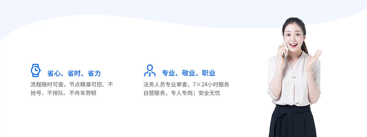 一般户开户(默认)32340644527181576