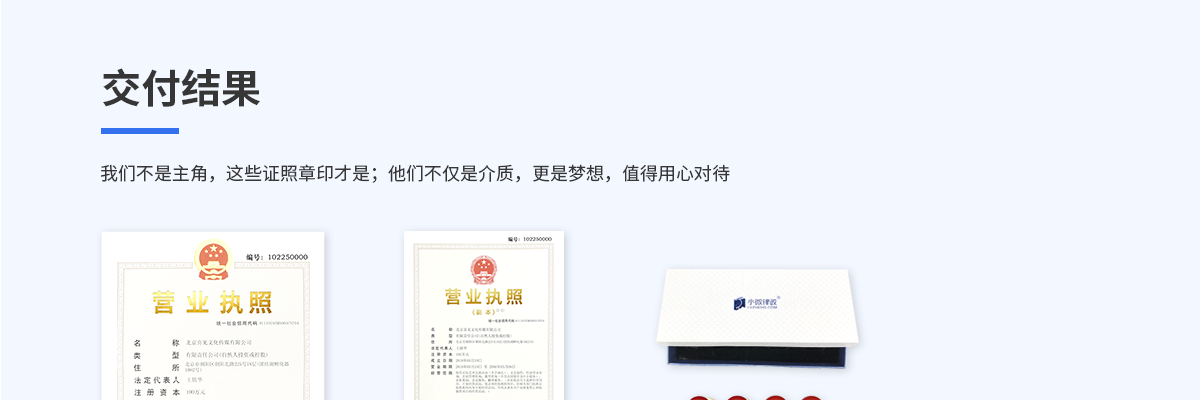 企业年报(内资有限公司)18931222387479510