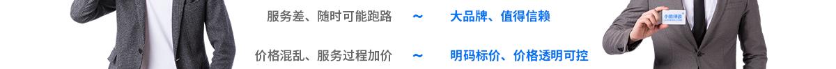 企业年报(内资有限公司)13810111719431520