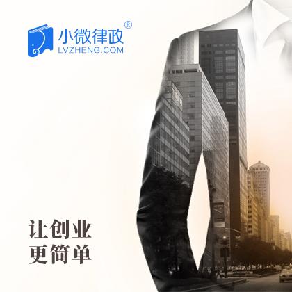 公積金公司跨年清冊(默認)